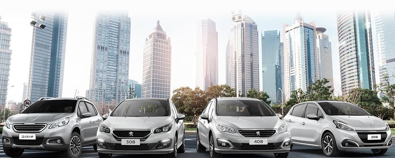 Gama-Peugeot