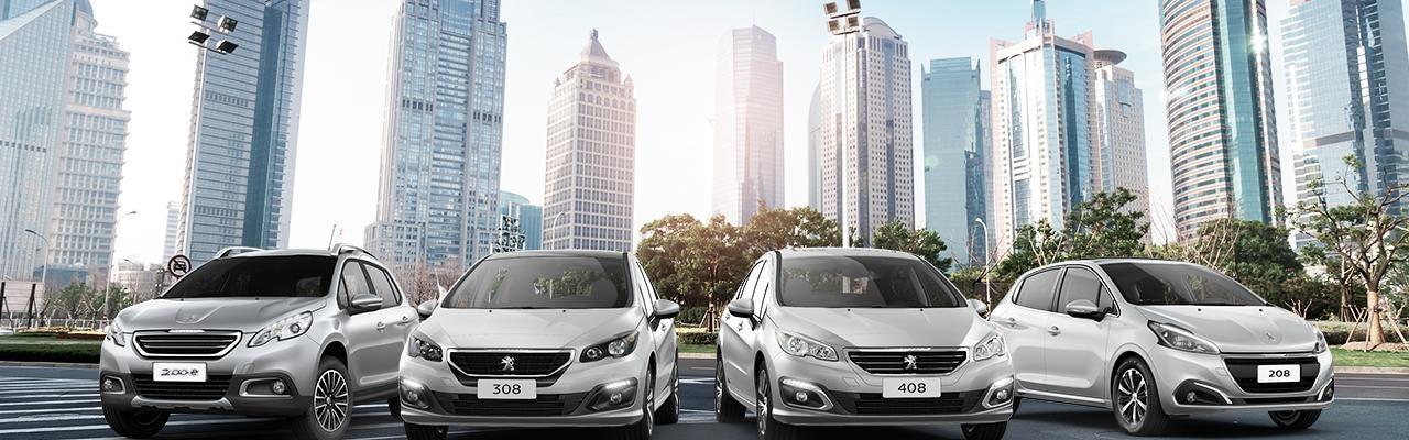 Peugeot-Argentina-Gama